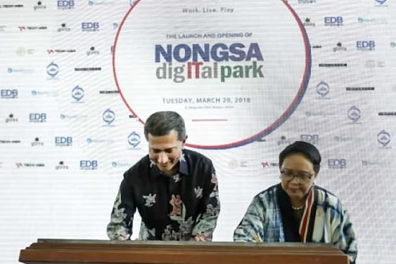 Nongsa Digital Park Will Boost Batam's Digital Economy