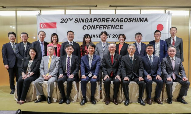 20th Singapore-Kagoshima Conference, 16 January 2020